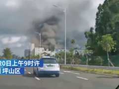 深圳比亚迪厂房起火 黑烟滚滚几公里外清晰可见