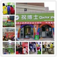 想在杭州开班小学托管辅导班应该怎么经营?