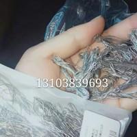 废铂铑丝价格